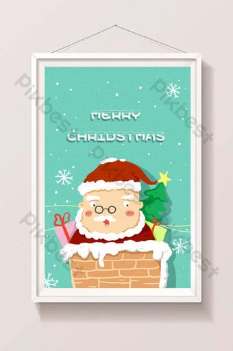 navidad fresca santa claus escalada chimenea dibujado a mano ilustración Ilustración Modelo PSD