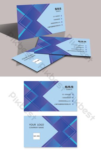 الأزرق الراقية بطاقة الأعمال بسيطة وأسلوب قالب AI