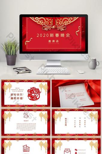 année de style chinois rouge du rat invitation de carte de voeux propice ppt PowerPoint Modèle PPTX