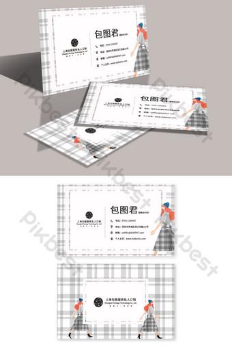ومن ناحية رسم شخصية كرتونية التوضيح رمادي خلفية منقوشة ملابس بطاقة عمل مخصصة قالب PSD