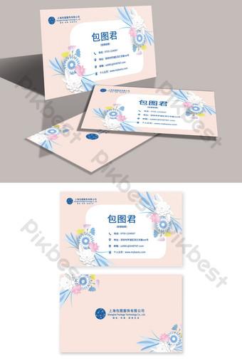 Modèle de carte de visite élégante sculptée en trois dimensions de style papier découpé Modèle PSD