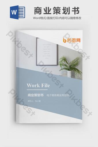 Templat kata sampul dokumen perencanaan bisnis e commerce besar Word Templat DOCX