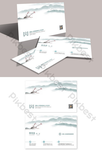 carte de visite personnelle de loisirs et de divertissement de paysage Modèle PSD