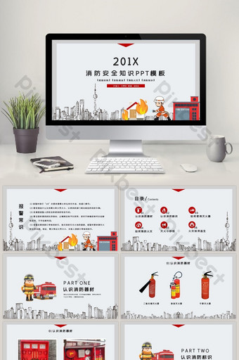 Red minimalist style fire safety knowledge PPT template PowerPoint Template PPTX