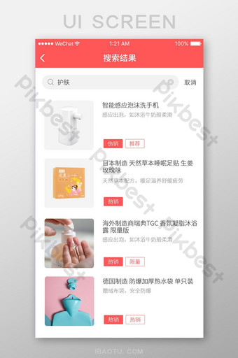 Mobile APP search result list page UI Template AI