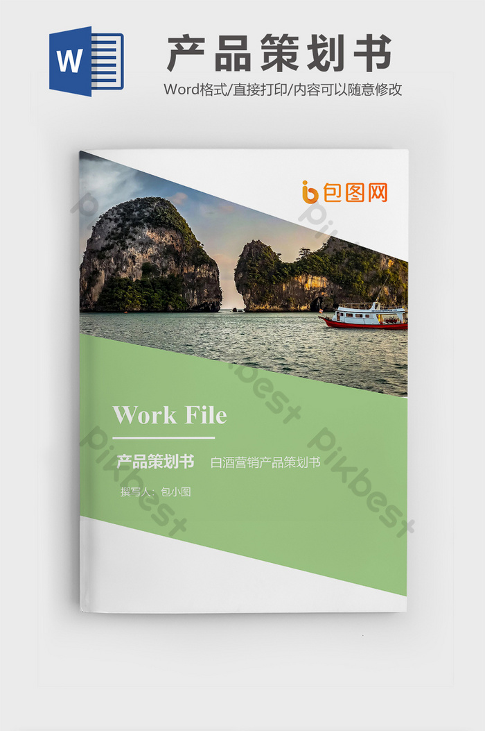 product catalogue template word.html
