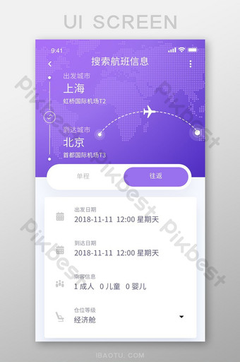 Mobile APP travel ticket flight information search UI Template SKETCH