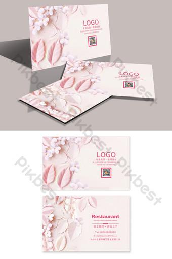 Carte de visite découpée en papier fleur tridimensionnel haut de gamme rose Modèle PSD