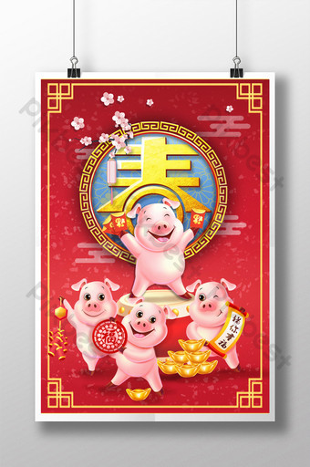 Red gold word 2019 pig year greeting new poster template Template PSD
