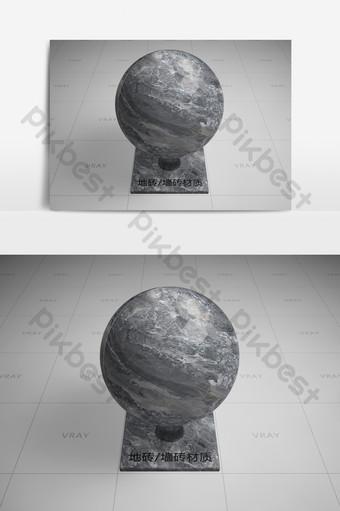 غالاكسي رمادي غامق تقليد حجر الطوب الواقع الافتراضي الديكور والنموذج قالب MAT