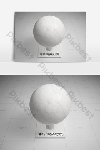 تموج في النسيج الرمادي الفاتح حجر الطوب التقليد الواقع الافتراضي الديكور والنموذج قالب MAT