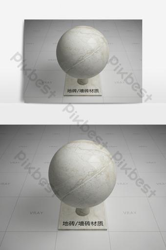 رمادي فاتح يتدفق بلاط الحجر الرملي vr الديكور والنموذج قالب MAT