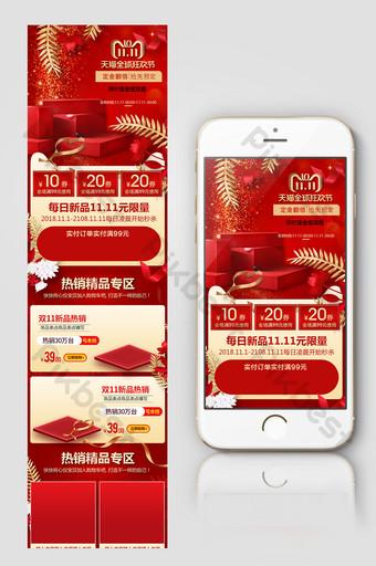 Modèle de magasin de téléphone mobile double 11 de cosmétiques rouge doré Commerce électronique Modèle PSD