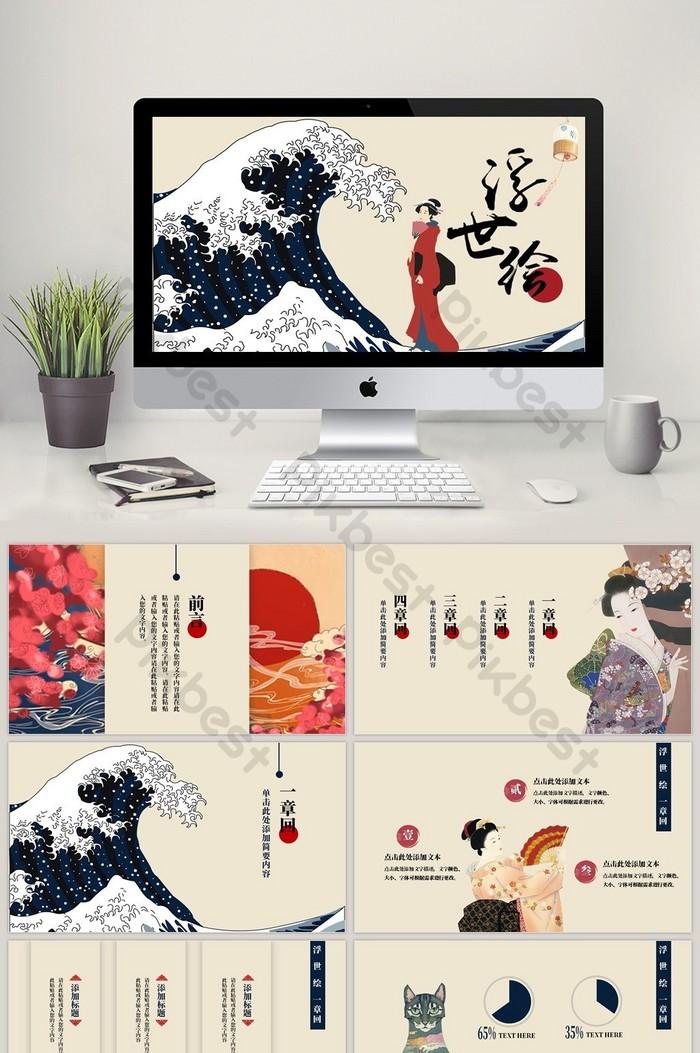 Japanese Japanese Ukiyo E Illustration Education Training