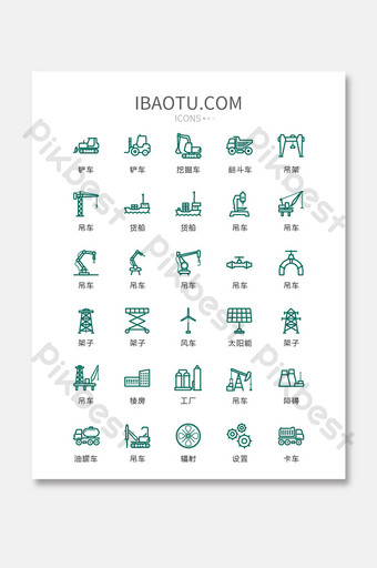 icono de interfaz de usuario de vector de icono de camión de carga simple verde UI Modelo AI