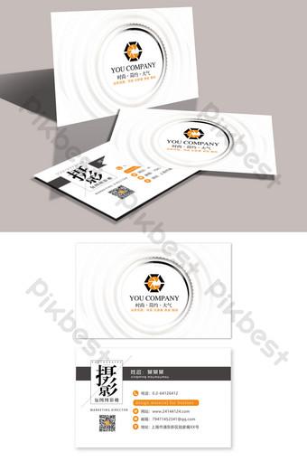 Carte de visite de studio de photo de photographe d'objectif créatif de mode Modèle PSD