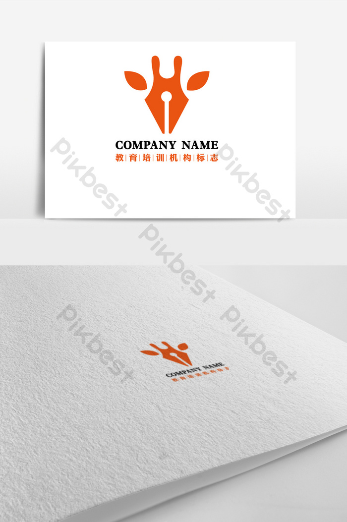 fun education and training institutions logo logo design free