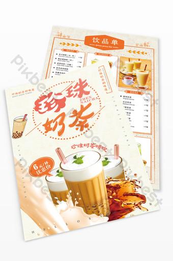 時尚珍珠奶茶餐飲單張 模板 PSD