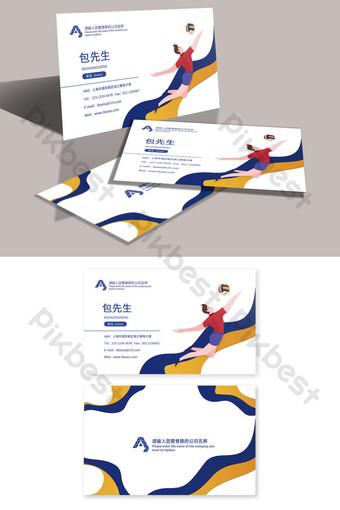 Carte de visite créative de dessin animé de club de remise en forme de sports de volleyball illustration dessinés à la main Modèle PSD