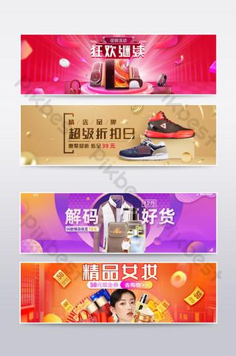 template poster e commerce alat rumah digital gaya promosi merah muda E-commerce Templat PSD