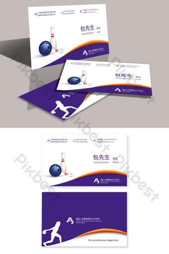 Modèle de carte de visite créative de club de sports de bowling dessiné main violet cool Modèle PSD