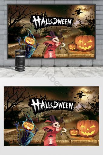 الإبداعية الكرتون مضحك مخيف هالوين خلفية الجدار الديكور والنموذج قالب PSD