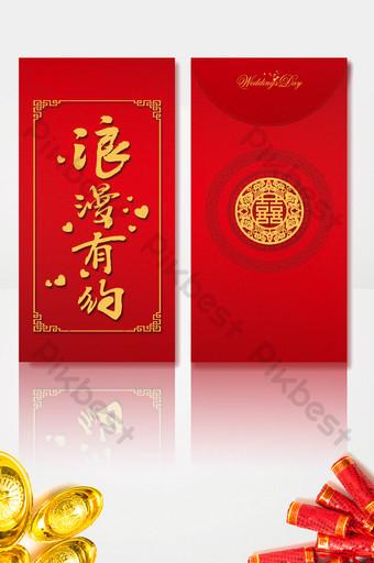 template amplop merah pernikahan pertunangan romantis Templat PSD