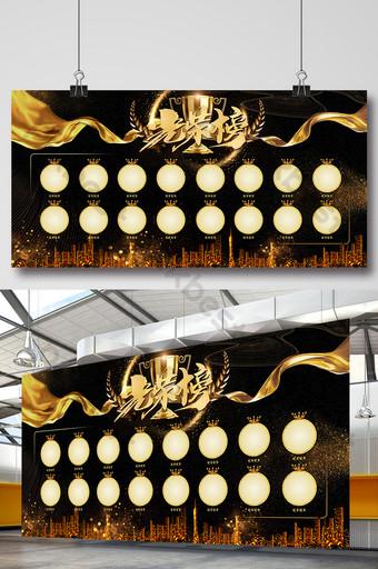 tablero de exhibición del cuadro de honor del salón de la fama de ventas empresariales de alta gama de oro negro Modelo PSD
