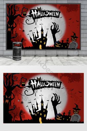 الإبداعية مضحك مخيف هالوين خلفية الجدار التخصيص الديكور والنموذج قالب PSD