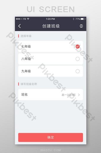 Application d'éducation de style carte blanche pour créer la conception de l'interface utilisateur de classe UI Modèle PSD
