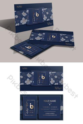 carte de visite élégante de bronzage floral bleu foncé haut de gamme Modèle PSD