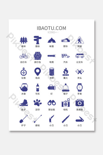 icono de interfaz de usuario de vector de icono de aventura de viaje al aire libre azul UI Modelo AI