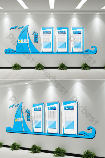 مجموعة يانغ مروحة مكتب الإبحار صورة الجدار ثقافة الشركات الأبعاد الدقيقة قالب CDR
