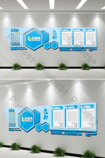 المدرسة صورة الجدار ثقافة الشركة الشركات الصغيرة ملهمة ثلاثية الأبعاد الديكور والنموذج قالب CDR