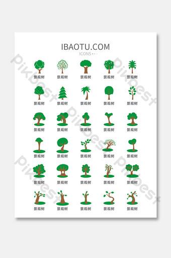 شجرة المناظر الطبيعية الخضراء رمز مكافحة ناقلات المواد أيقونة واجهة المستخدم UI قالب AI