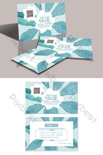 Carte de visite bleu petite boutique de fleurs fraîches Modèle PSD