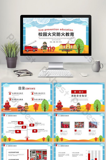 Red and blue simple style campus fire prevention education PPT template PowerPoint Template PPTX