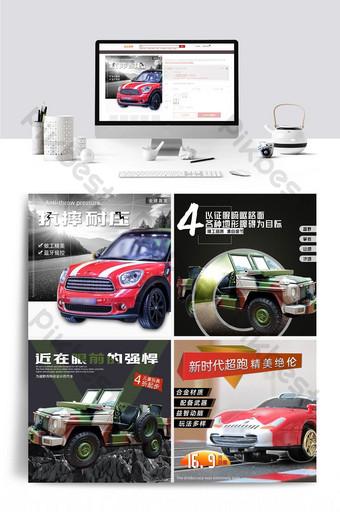 mainan anak-anak mobil off road e commerce melalui templat peta pemilik E-commerce Templat PSD