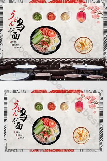 أدوات التخصيص اليابانية أودون الشعرية مطعم الديكور خلفية الجدار الديكور والنموذج قالب PSD