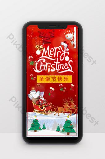 شاشة عمودية الهاتف المحمول عيد الميلاد عطلة بطاقات المعايدة نسخة عمودية قالب ppt PowerPoint قالب PPTX