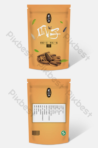 New Year's goods melon seeds in bags Template AI