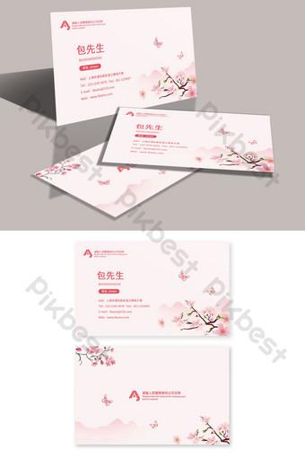 Carte de visite de club de salon de beauté des femmes de fleur de pêche rose romantique dessiné à la main Modèle PSD