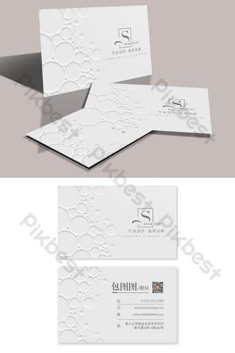 Carte de visite de rénovation domiciliaire simple décoration blanche Modèle PSD