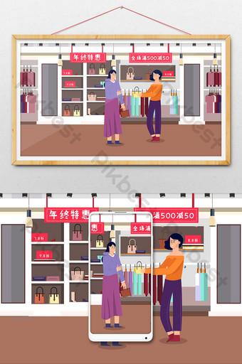 dibujos animados doble doce compras tienda de ropa mujer comprando ropa ilustración Ilustración Modelo PSD