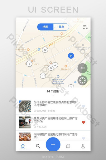 simple style blue navigation map app search result page UI Template SKETCH