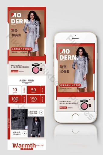 Modèle de téléphone mobile de page d'accueil de veste en laine de manteau d'hiver simple rouge Commerce électronique Modèle PSD
