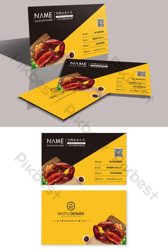 Fashionable Concise Seafood Lobster Catering Business Card Template AI
