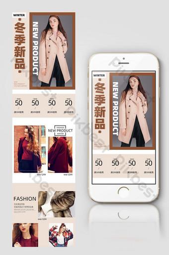 Nouvelle veste en laine d'hiver européenne et américaine simple page d'accueil du terminal de téléphonie mobile Taobao Commerce électronique Modèle PSD