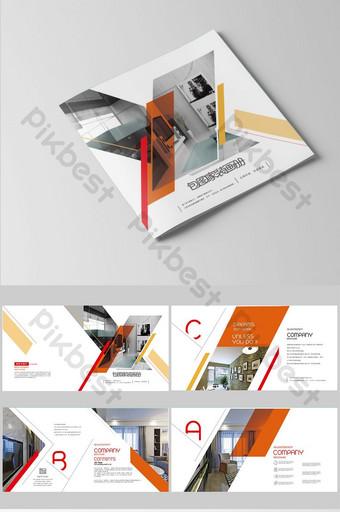 diseño de folleto de casa inteligente estilo bloque de color Modelo AI