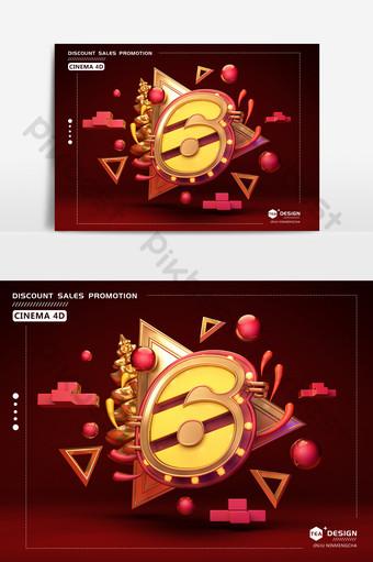 elemento de palabra de arte de número 6 de metal festivo creativo rojo Elementos graficos Modelo PSD